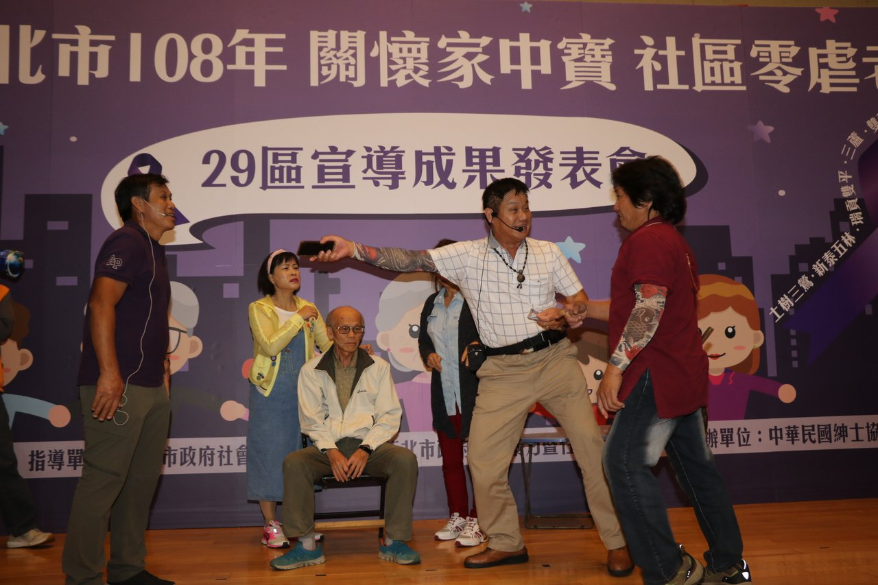 新北家防中心與中華民國紳士協會,今舉辦成果展把真實故事以行動劇演出。圖/新北社會...