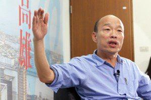 感謝市民一年前讓他當選高雄市長 韓國瑜:我不曾落跑