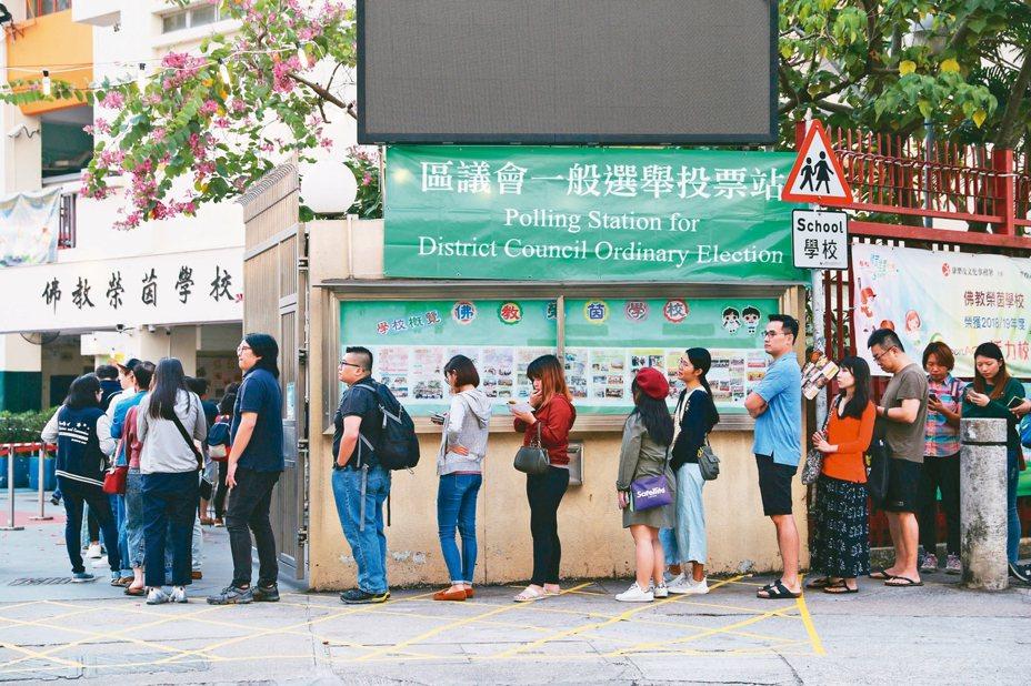 受反送中等事件影響,香港昨天的區議會選舉投票踴躍,各地投票站均大排長龍,直到晚間還可見排隊的人潮。 路透
