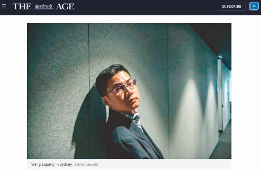 自稱是中國大陸間諜的王立強向澳洲投誠,並揭露大陸軍情單位干預香港及台灣政治的手法...