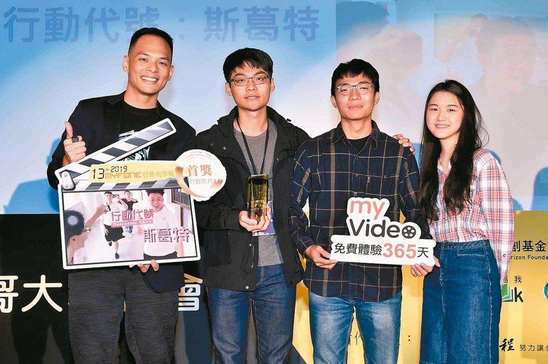 台灣大哥大總經理林之晨(左一)率先頒發微電影組「行動影片-首獎」,由楊曜禎的《行動代號:斯葛特》拿下。