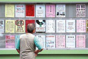 安居,才能樂業(上):租屋市場如何作為弱勢居住的後援?