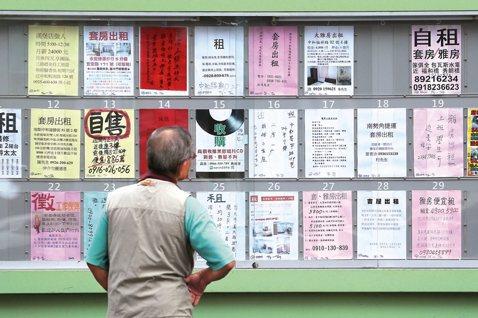 安居,才能樂業:租屋市場如何作為弱勢居住的後援?