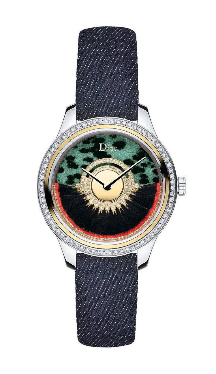 DIOR Grand Bal Wild系列腕表,使用黝簾石為表盤,獨特的石紋加上...