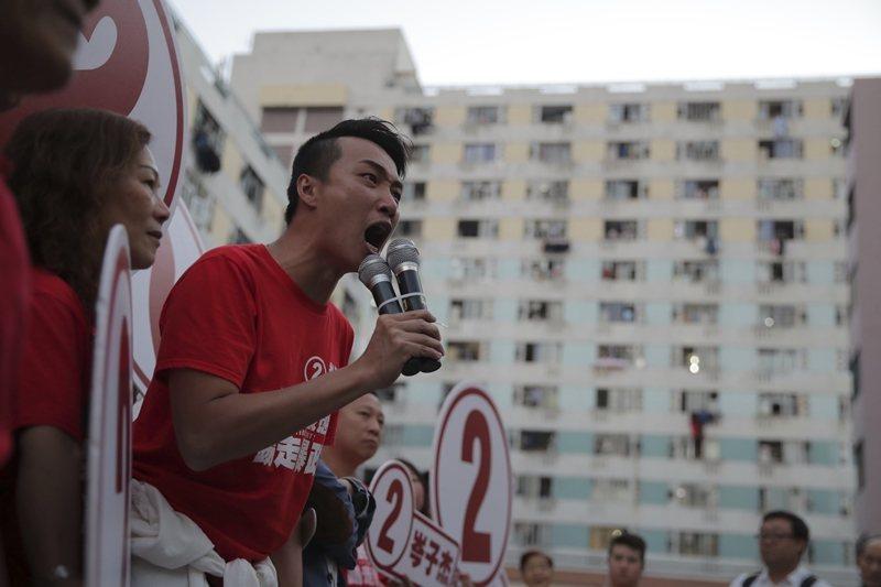 攝於11月24日,社會民主連線成員岑子杰。 圖/美聯社