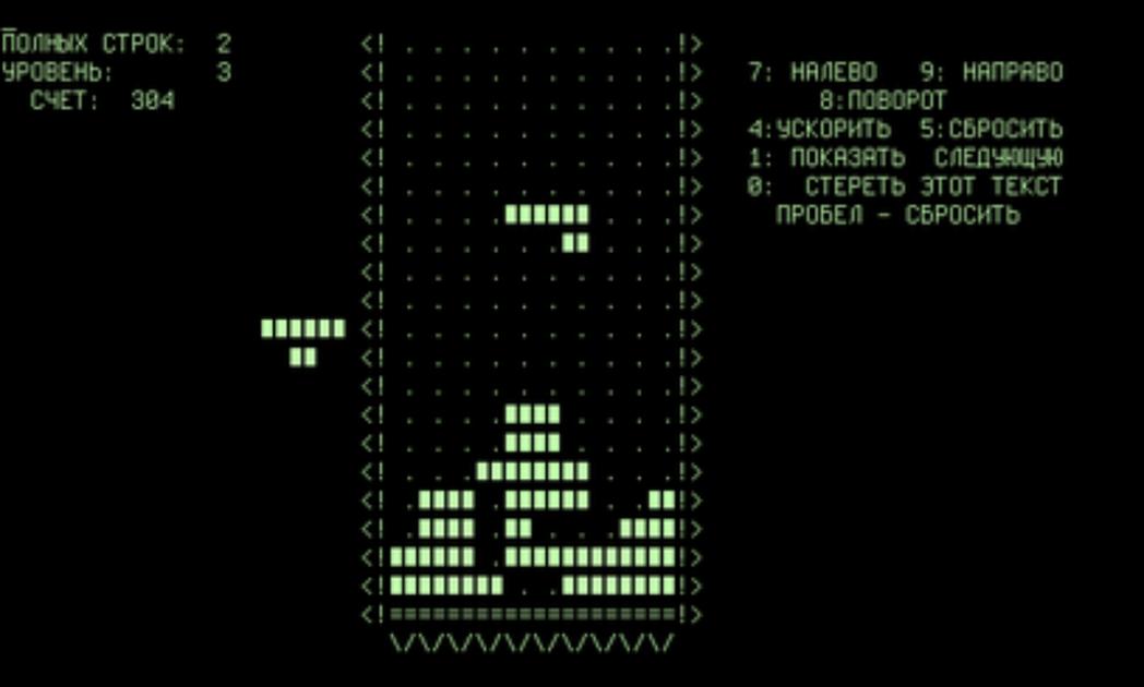 最早的《俄羅斯方塊》(Tetris,1984)。圖片來源:WIKI。