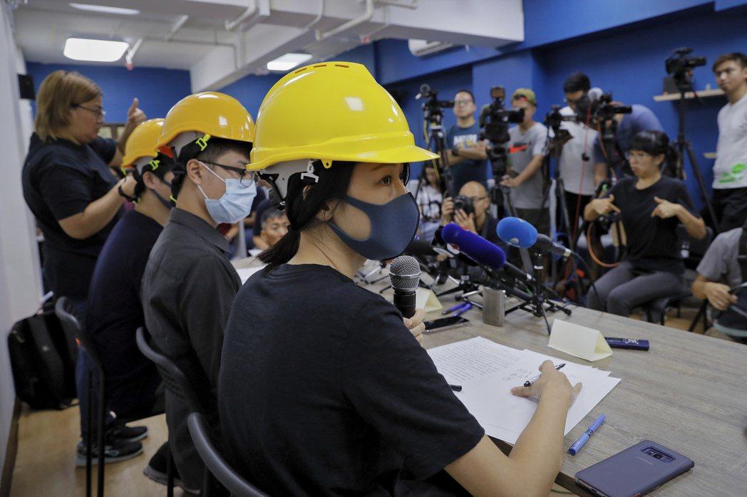2019年8月6日,反送中示威者召開記者會。 圖/美聯社