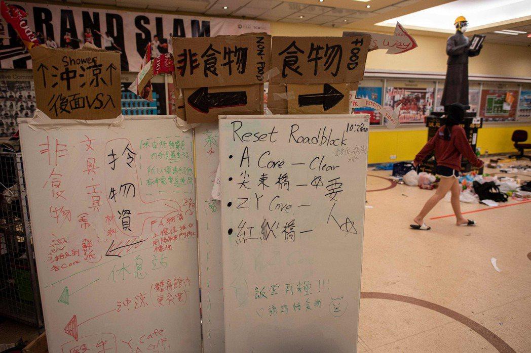 香港理工大學的示威者在食堂入口處寫下資訊。 圖/法新社