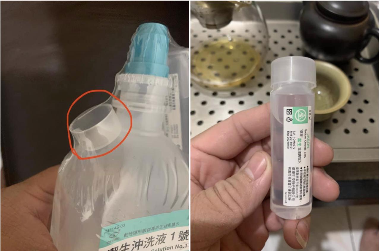 一名男網友買了大瓶食鹽水,一旁還附上了透明的圓形小蓋子,讓他不禁好奇「這個圓形物...