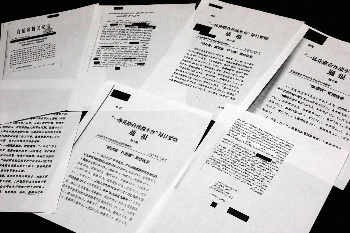 這批流出的政府機密電文,是2017年新疆維吾爾自治區的內部文件。 圖/美聯社