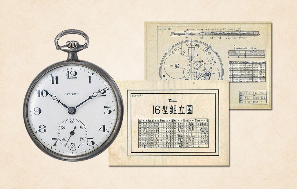 CITIZEN前身尚工舎時計研究所,所推出的第一只懷表樣式。圖/摘自未来ショッピ...