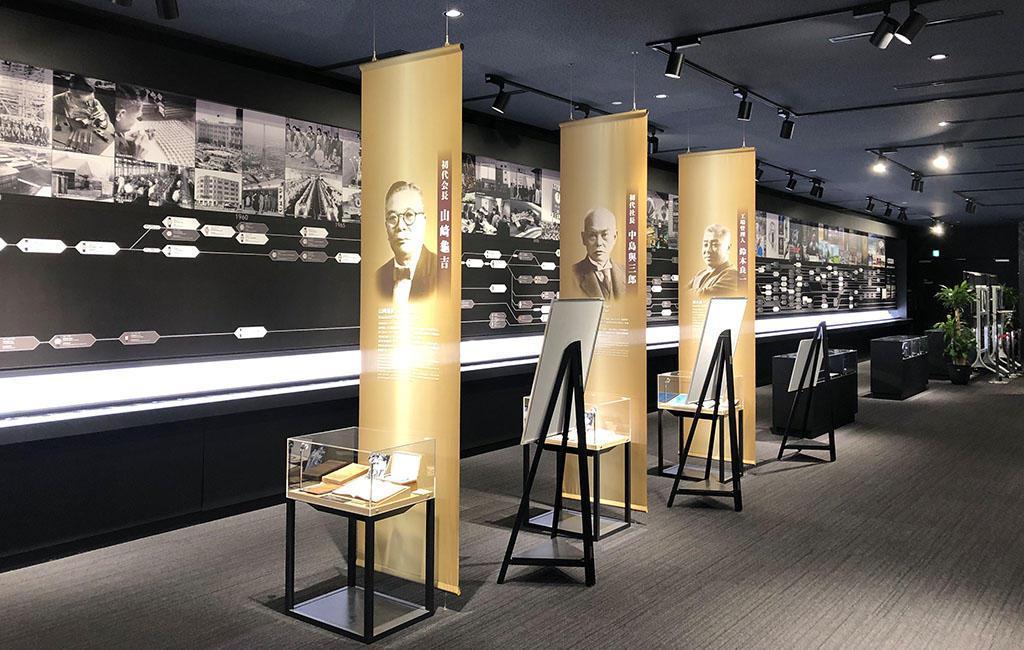 得標者可參訪星辰表從不對外開放的博物館,了解品牌製表的歷史之外,博物館館長將會親...