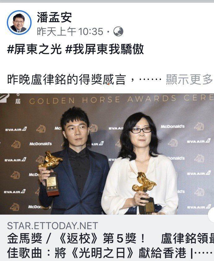 第56屆金馬獎剛剛落幕,讓屏東人驚喜的是,包括最佳導演鍾孟宏、最佳男配角劉冠廷及