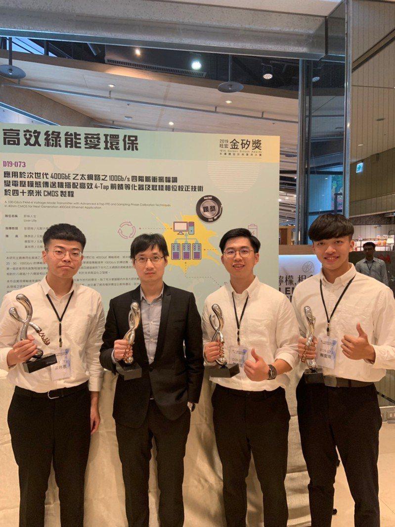 元智大學電機系助理教授彭朋瑞帶領團隊參加第19屆「旺宏金矽獎」獲得設計組銀獎。圖/元智大學提供