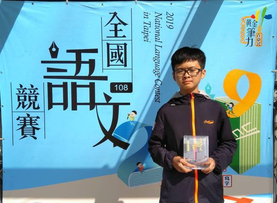竹光國中彭桓恩榮獲108年全國語文競賽閩南語朗讀國中學生組特優。