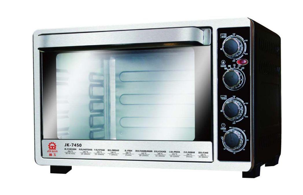 晶工45L JK-7450雙溫控旋風電烤箱,原價3980元、特價2350元。 圖...