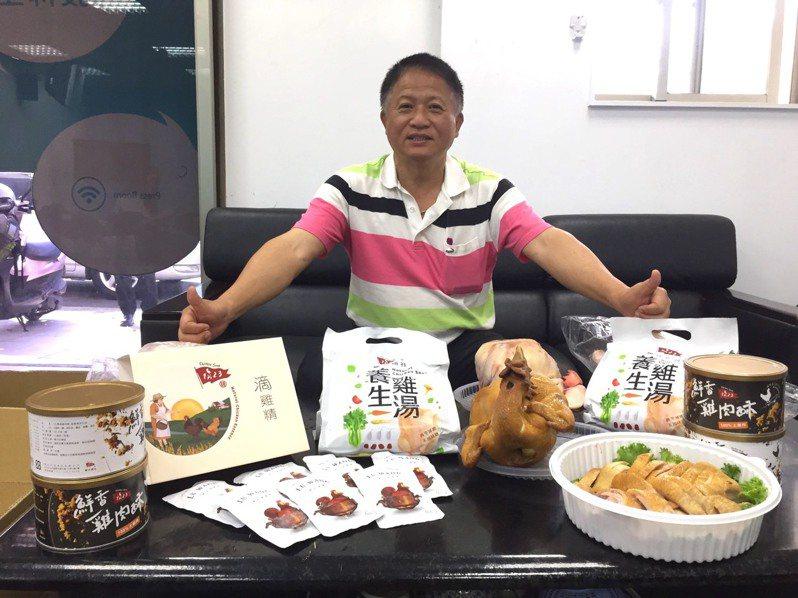 新竹市養雞協會的土雞特賣會又來了,本周六、日在假日花市擺攤。記者張雅婷/攝影