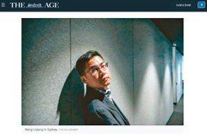 中國創新投資主席向心 傍晚遭調查局國安站帶回偵訊