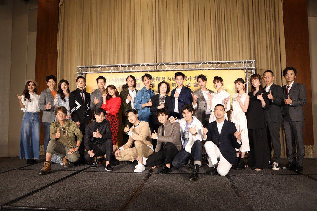 「2019新加坡國際影視展」行前記者會。圖/文化部提供