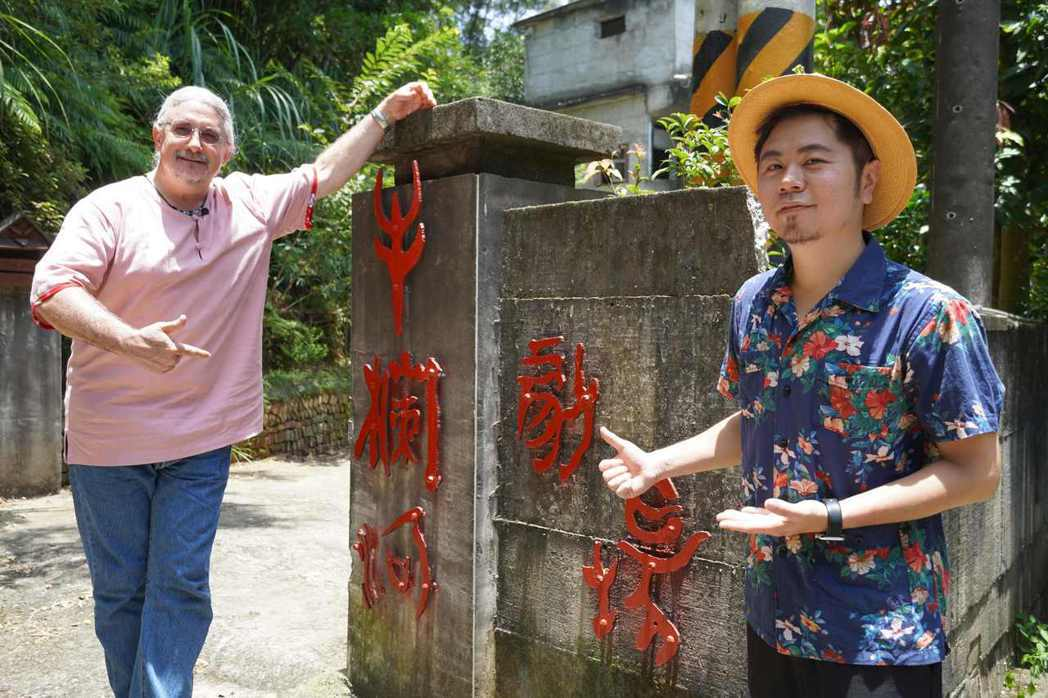 馬修連恩(左)邀黃子軒合作。圖/新視紀整合行銷提供