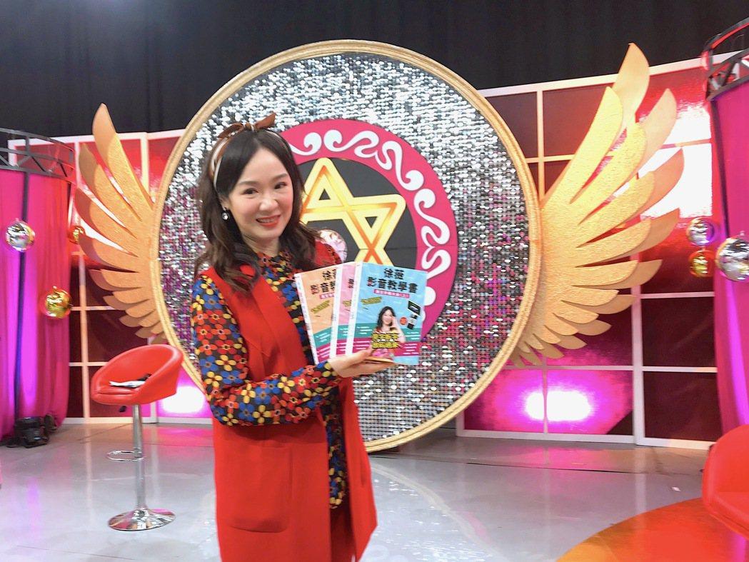 徐薇現在開心享受自己的生活。記者李姿瑩/攝影