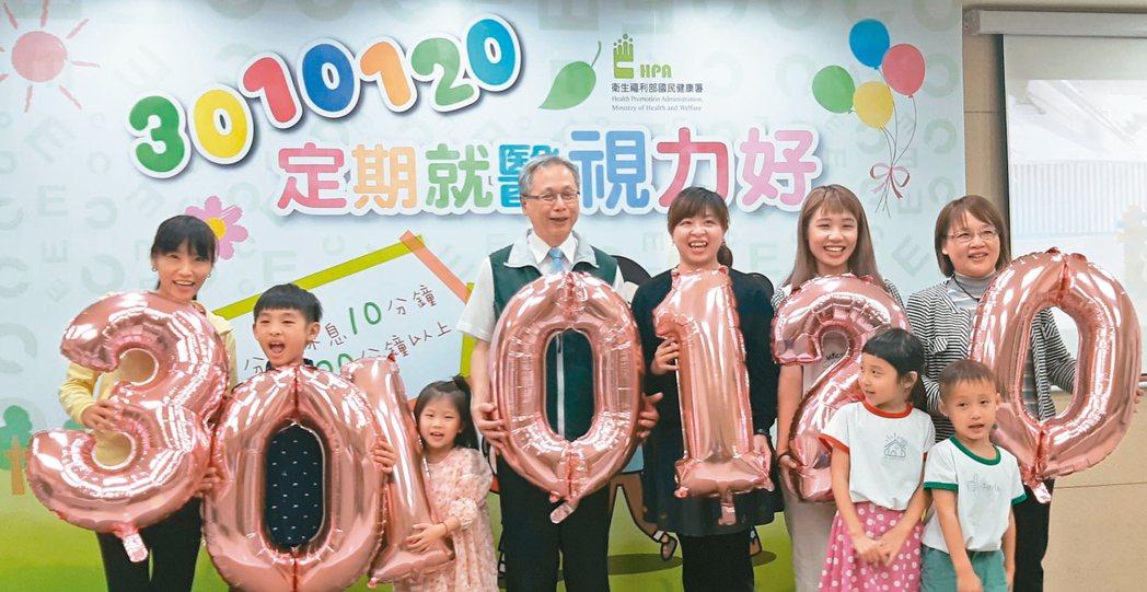 國民健康署署長王英偉帶領老師、家長及兒童,一起呼籲落實「eye眼健康密碼3010...