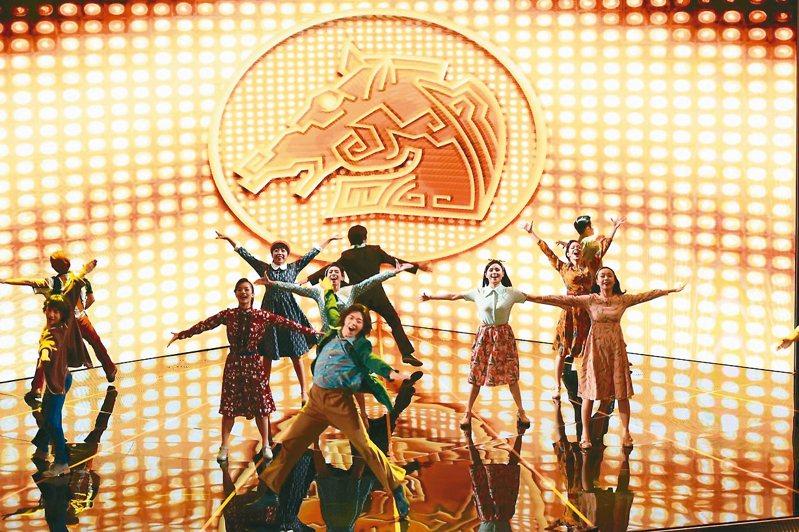 金馬56開場的歌舞表演「有一陣人,追求一個夢」,引起網友廣大共鳴。 圖/金馬執委會提供