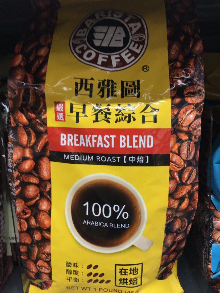 西雅圖早餐綜合咖啡豆。記者余承翰/攝影