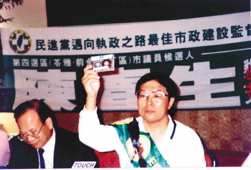 陳春生的爆料錄音帶當年重創吳敦義選情。圖/聯合報系資料照片