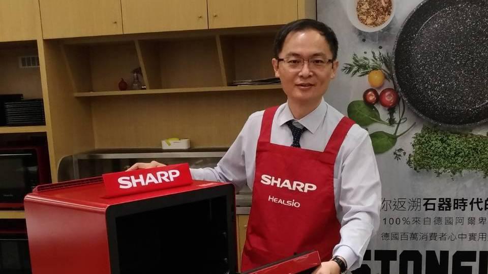 台灣夏普總經理張凱傑表示,網紅經濟、體驗行銷,打開家電產品銷售的另一扇大門。 記...