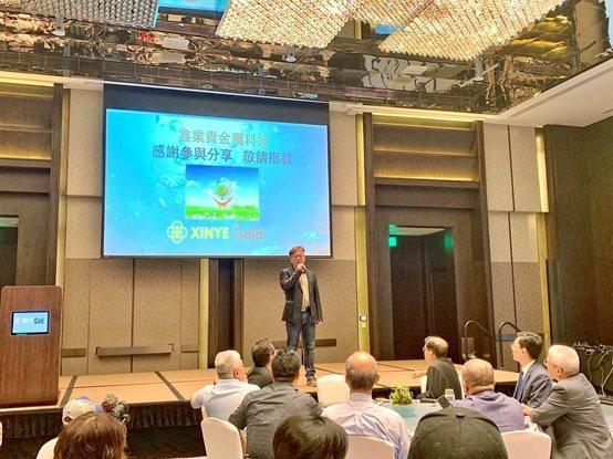 鑫業貴金屬科技總經理廖建翔於國際記者會中發表致詞。 鑫業貴金屬科技/提供