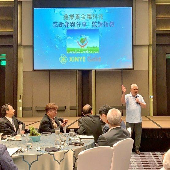 菲律賓駐台經濟文化辦事處公使Carlo L. Aquino發表致詞。 鑫業貴...