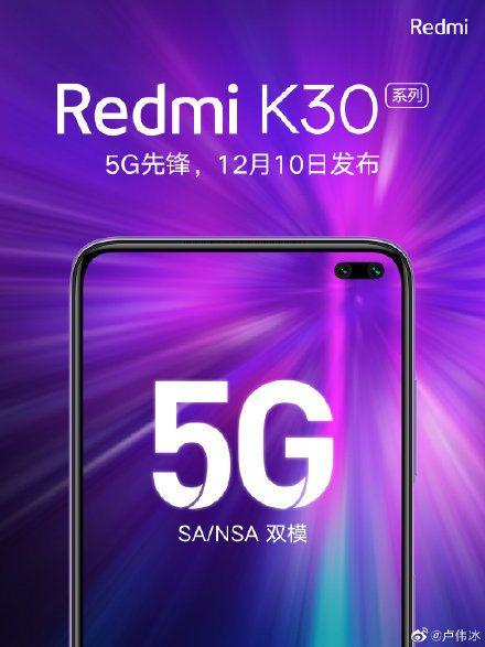 小米分拆的子品牌紅米今天在微博公布,首款5G手機紅米K30。圖/取自微博