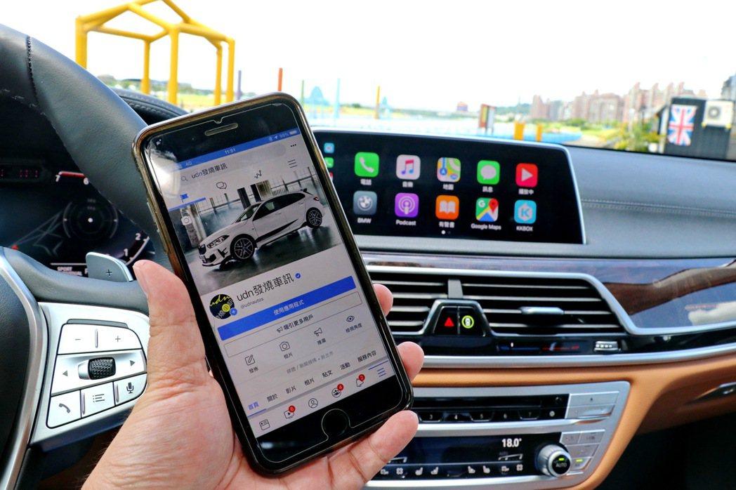 iOS 14的Apple CarPlay將可以更換桌布。 記者陳威任/攝影