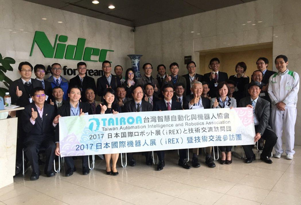 由智動協會所組的2017iRex日本國際機器人展暨技術交流參訪團。 智動協會/提...