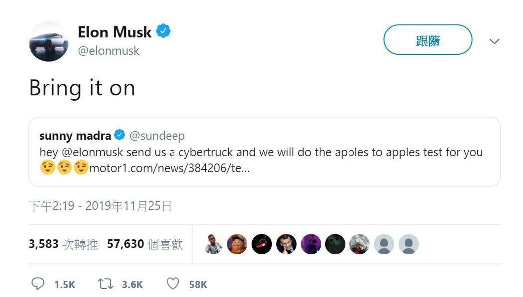 Musk對Ford表示:放馬過來。 摘自Twitter:@elonmusk