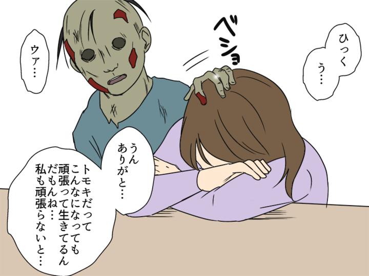 圖/擷自jalee.jp