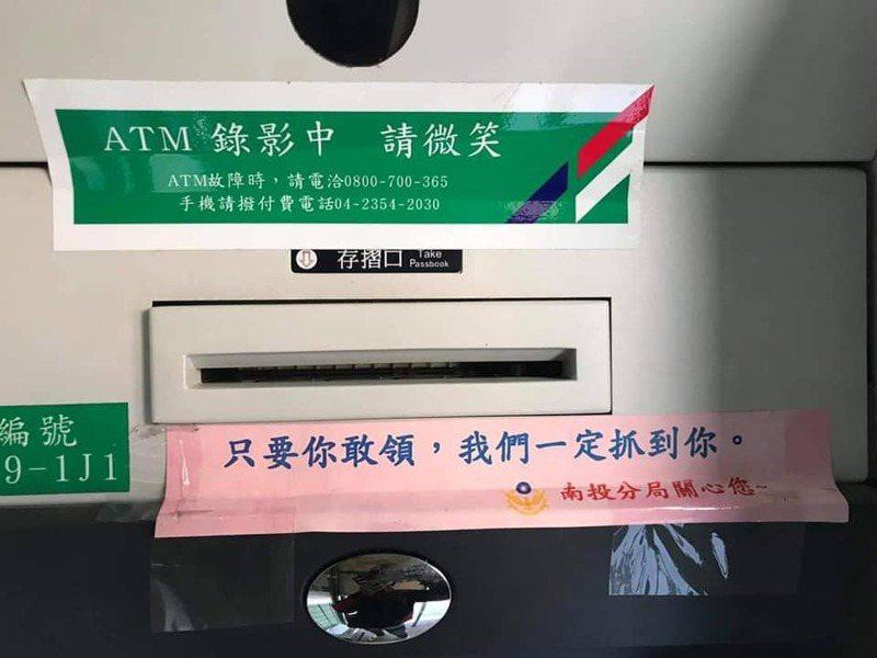 一名男網友在南投一間郵局看到「超兇」提款機,網友紛紛笑倒直呼「只是領個錢感覺壓力特別大」。圖擷自爆廢公社