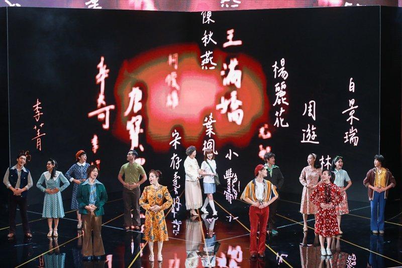開場表演《有一陣人,追求一个夢》。 圖/聯合報系資料照