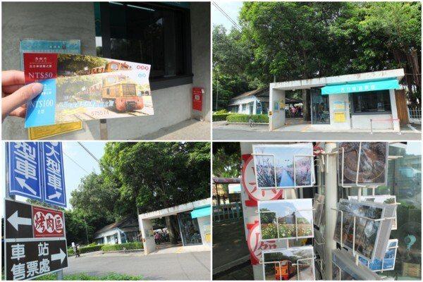 五分車的售票處就在車站旁,標示很清楚,這裡也有賣週邊商品如當地風景的明信片。
