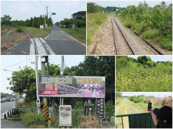 五分車的鐵軌軌距是國際火車軌距的一半,寬度僅有762mm,才因此被稱作五分車。