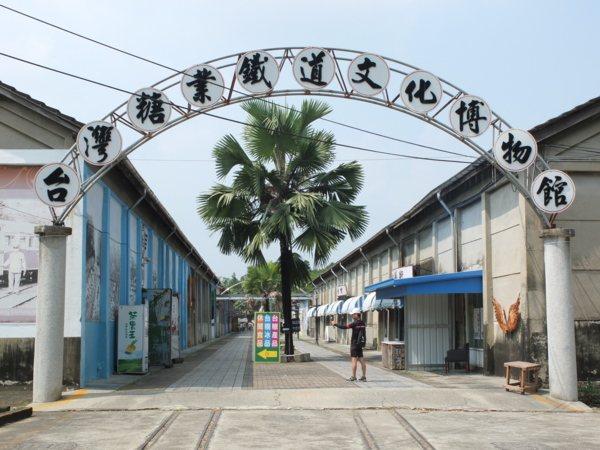 走進「台灣糖業鐵道文化博物館」可以吃吃冰品,買些台糖產品和休閒食品。