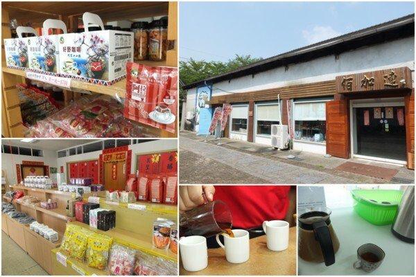 商品販買區,行程若不趕,這裡還能試喝咖啡,咖啡產品風味不錯,價錢也合理。