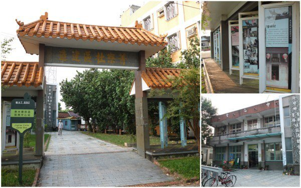 初次來到菁寮老街不知道該怎麼玩的新手朋友,推薦一定要先到鄰近老街的「無米樂旅遊服務中心」索取導覽旅遊地圖。