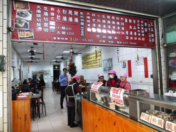 店門前右側是一條很長的料理台,賣著各式內臟類料理。