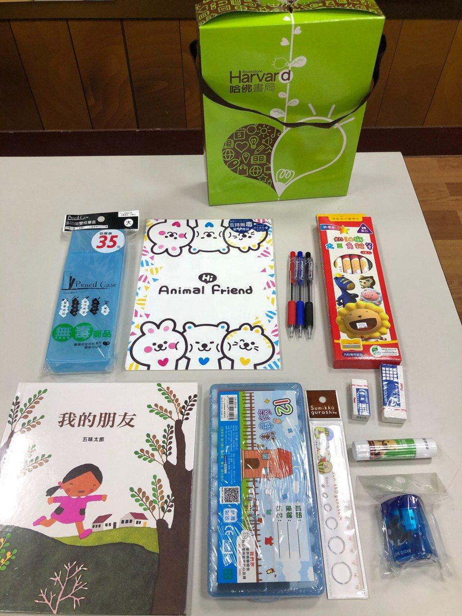 低年級兒童禮物盒。圖/哈佛書局提供