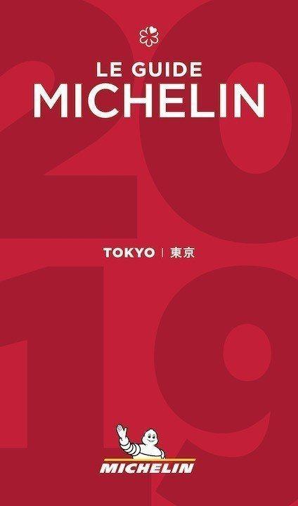 《東京米其林指南》自2007年出版第一本,是亞洲地區第一個納入評選的城市,至今已...