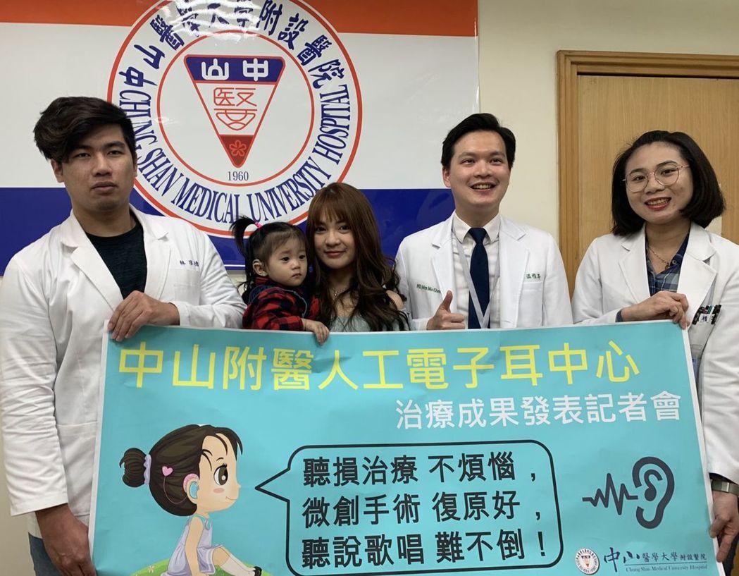 2歲的女童(左二)在裝戴電子耳後人生改觀,如今可以叫爸爸,媽媽,抱抱等簡單字詞。...