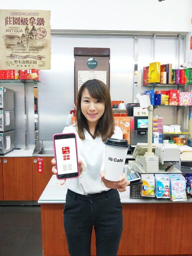 萊爾富雲端超商即日起至11月28日推出中杯熱美式咖啡、大杯冰熱美式咖啡40杯組兌...