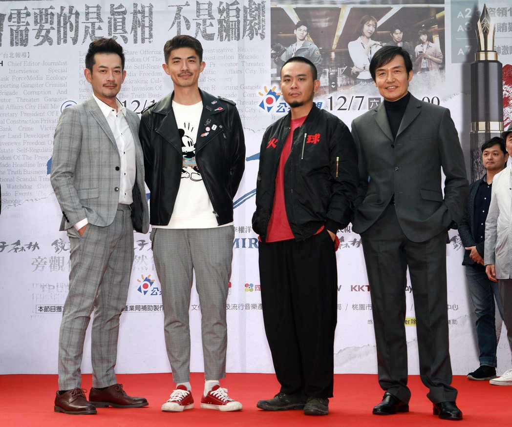 柯叔元(左起)、梁正群、楊大正、霍正奇出席「鏡子森林」首映會。圖/民視提供